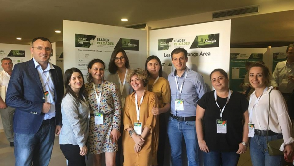 Members of GALAG participated in ELARD conference in Portugal
